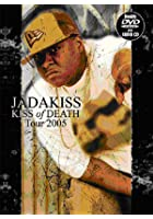 Jadakiss - Kiss of Death Tour 2004