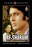 Be-Sharam