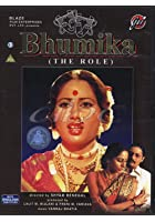 Bhumika - The Role