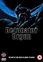 Detonator Orgun