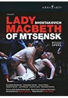 Dmitri Shostakovich - Lady Macbeth Of Mtsensk