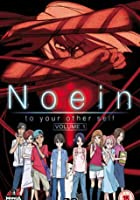 Noein - To Your Other Self - Vol.1