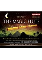 Die Zauberflote - Mozart - The Magic Flute