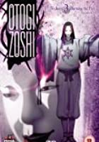 Otogi Zoshi - Vol. 3 - Burning The Past