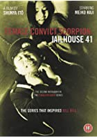 Female Convict Scorpion - Jailhouse 41