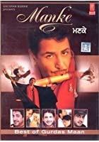 Manke - The Best Of Gurdas Maan