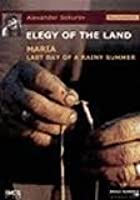 Elegy Of The Land - Maria/Last Day Of A Rainy Summer