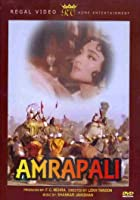 Amrapali