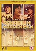 Shaolin Wooden Men