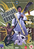 The Shaw Brothers Collection - The Spiritual Boxer