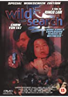 Wild Search