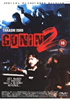 Gonin 2