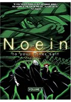 Noein - To Your Other Self - Vol.3
