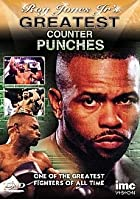 Roy Jones Junior - Greatest Counter Punches