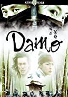 Damo - Series 1 - Episodes 1 - 7