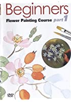 Beginners Flowers Painting Course - Vol.1