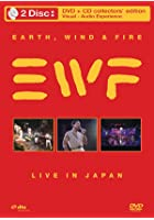 Earth, Wind And Fire - Live In Japan 1994