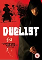 Duelist