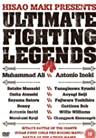 Ultimate Fighting Legends