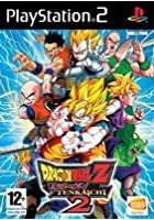 DragonBall Z: Budokai Tenkaichi 2