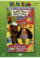 Teddy Bear Sing-A-Long - Discovering Colours