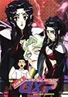 Tenchi Muyo GXP - Complete