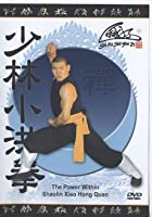 The Power Within - Shaolin Xiao Hong Quan