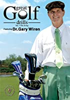 Great Golf Drills Vol.1 - The Swing