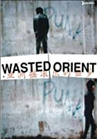 Wasted Orient - A Film About Joyside