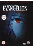 Neon Genesis Evangelion - Death And Rebirth