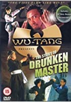 Wu Tang Presents The Story Of Drunken Master