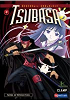 Tsubasa Vol. 2 - Seeds Of Revolution