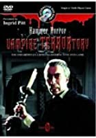 Hammer Horror Interactive DVD Game