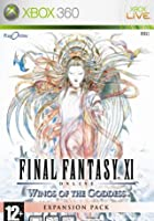 Final Fantasy XI Online - Wings Of The Goddess