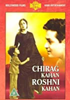 Chirag Kahan Roshni Kahan