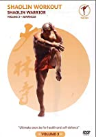 Shaolin Workout - Shaolin Warrior Vol.3 - Advanced