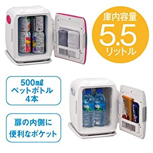 TWINBIRD 2電源式コンパクト電子保冷保温ボックス D-CUBE S HR-DB06