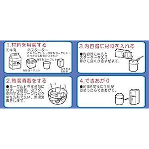 山善 ヨーグルトメーカー YMR-9100-W