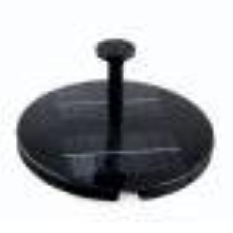 fontaine solaire pompe eau solaire pour bassin ou jardin. Black Bedroom Furniture Sets. Home Design Ideas