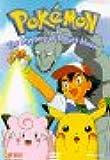 Pokemon - The Mystery of Mount Moon (Vol .2)