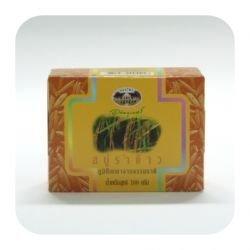 Rice Bran Soap Bar (Pack Of 2) / Saving Pack !!! Buy Now
