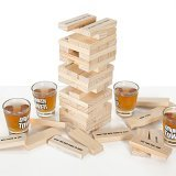 ICUP Drunken Tower 00146
