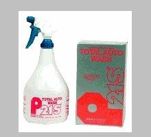 p21s-13001b-auto-wash-w-sprayer-1000-ml