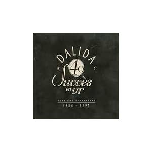 Dalida - 癮 - 时光忽快忽慢,我们边笑边哭!