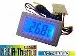 サイズ 汎用温度計、2Way給電対応、ボタン電池/PC電源4ピンコネクタ TM02-WH