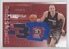 Dirk Nowitzki #952 999 Dallas Mavericks (Basketball Card) 2003-04 Upper Deck Triple... by Upper Deck Triple Dimensions