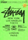 STUSSY 2008 SPRING COLLECTION [e-mook] (e-MOOK)