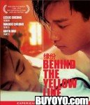 Behind the Yellow Line [Blu-ray]