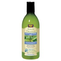Avalon Organics Bath & Shower Gel from AVALON ORGANICS