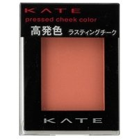 ケイト プレストチークカラー PK-2